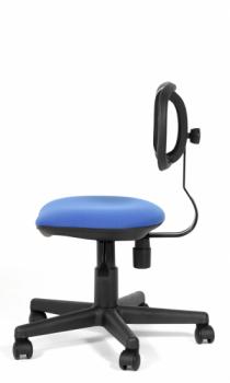 Кресло офисное CHAIRMAN 250 2