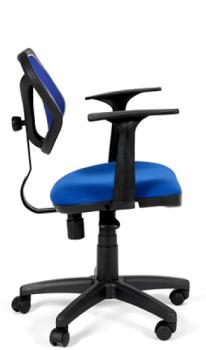 Кресло офисное CHAIRMAN 450new 2