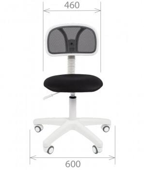 Кресло офисное CHAIRMAN 250 White 4