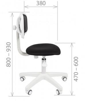 Кресло офисное CHAIRMAN 250 White 3