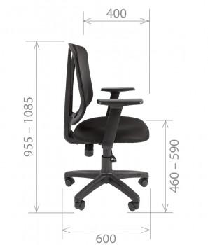 Кресло офисное CHAIRMAN 626 4
