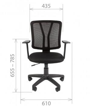 Кресло офисное CHAIRMAN 626 3