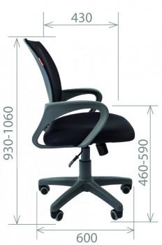 Кресло офисное CHAIRMAN 696 Grey 2