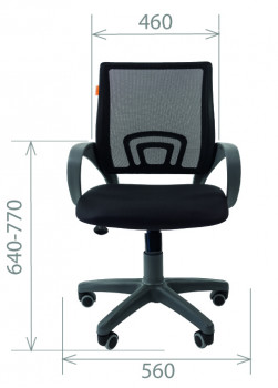 Кресло офисное CHAIRMAN 696 Grey 1