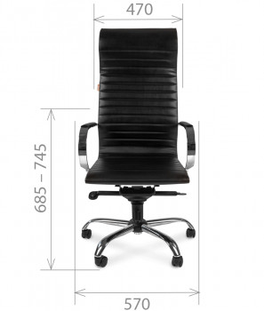 Кресло руководителя CHAIRMAN 710 2