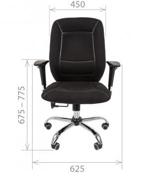 Кресло офисное CHAIRMAN 888 2