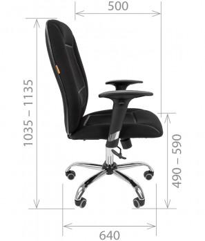 Кресло офисное CHAIRMAN 888 1