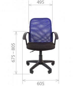 Кресло офисное CHAIRMAN 615 2