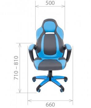 Кресло руководителя CHAIRMAN GAME 20 4
