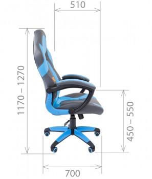 Кресло руководителя CHAIRMAN GAME 20 3